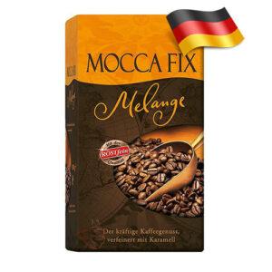 Кофе молотый Mocca Fix Melange 500 г Германия
