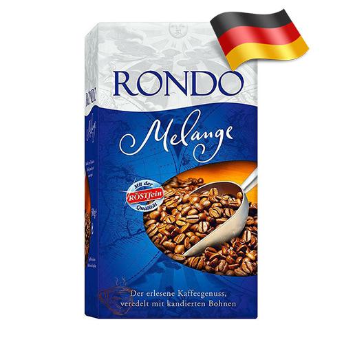 Кофе молотый Rondo Melange 500 г Германия