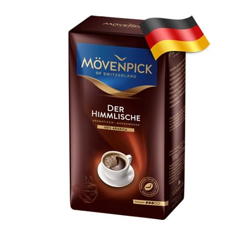 Кофе молотый Mövenpick Der Himmlische 500 г Германия