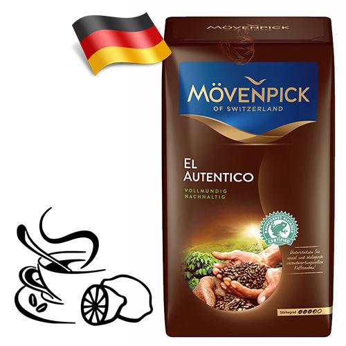 Кофе молотый Mövenpick Autentico 500г Германия