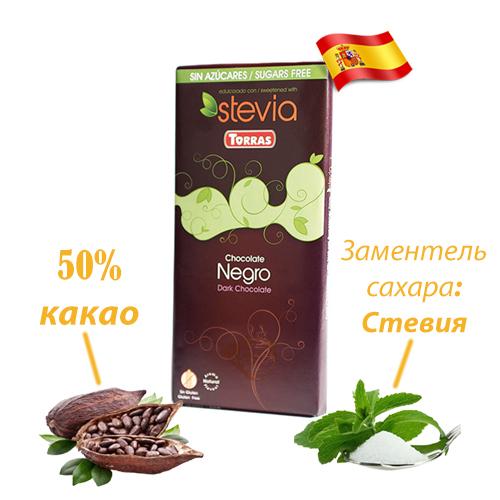Шоколад черный со стевией Torras Stevia 100гр Испания