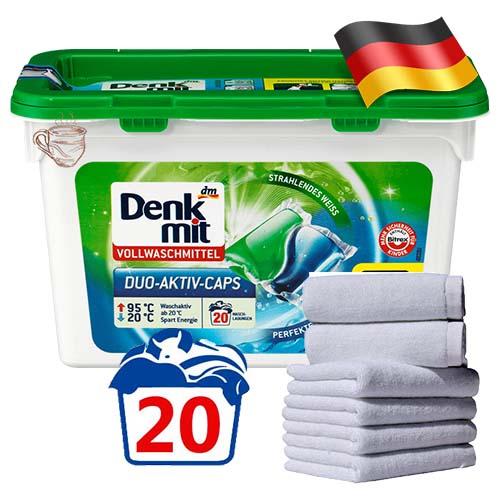 Капсулы для стирки светлого белья DenkMit 2в1 20 штук Германия