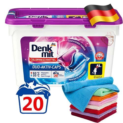 Капсулы для стирки DenkMit 2в1 20 штук Германия