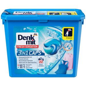 Капсулы для стирки DenkMit 3в1 22 штук Германия