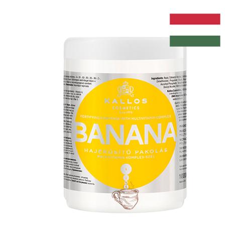 Маска для укрепления волос с мультивитаминным комплексом Kallos Banana 1л Венгрия