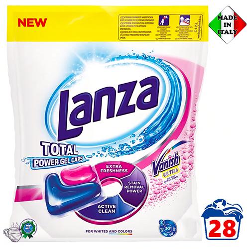 Капсулы для стирки универсальные Lanza Vanish 28 шт Италия