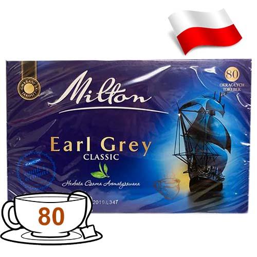 Чай черный Milton Earl Grey Classic 80 пакетов Польша