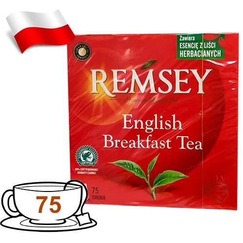 Чай черный Remsey English Breakfast Tea 75 пакетов Польша