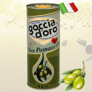 Масло оливковое рафинированное Goccia d'oro Olive Pomace Oil 1л Италия