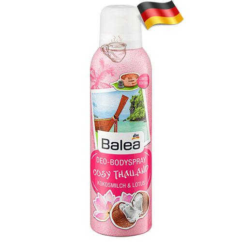 Дезодорант-спрей женский Balea Уютный Тайланд 200мл Германия