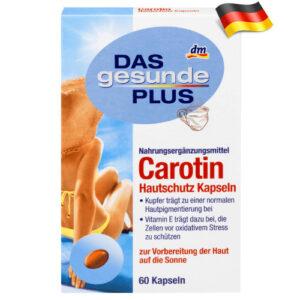Комплекс витаминов для защиты кожи от солнца Das gesunde plus Carotin 60шт Германия