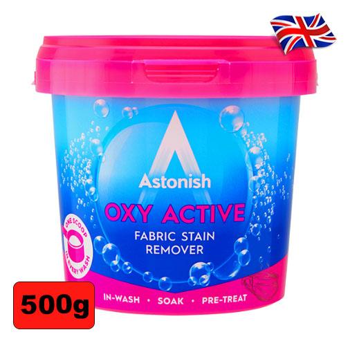 Пятновыводитель универсальный Аstonish Oxy Active 750мл Англия