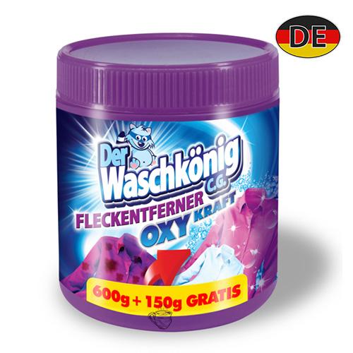 Пятновыводитель-порошок универсальный Waschkonig Oxy 750 мл Германия