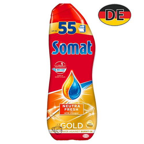 Гель для посудомоечных машин Somat Gold Neutra Fresh Германия