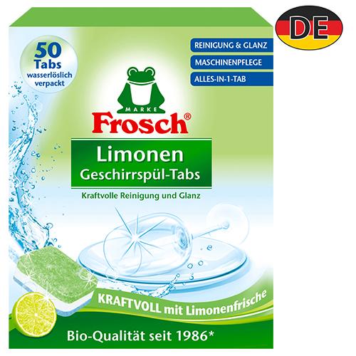 Бесфосфатные таблетки для пмм Frosh All in One Lemon 50 шт Германия