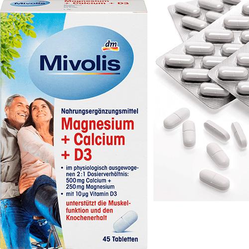 Комплекс витаминов Магний, Кальций и D3 45 шт